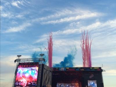 V akých znameniach sa niesol 19. ročník festivalu Bažant Pohoda? (report)